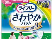 ライフリー さわやかパッド お徳用パック 890円(税抜)