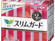 ロリエ SPEED+ スリムガード 298円(税抜)