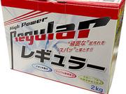 レギュラー洗剤2kg REGULAR SENZAI 2KG 1,600円(税抜)