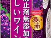 酸化防止剤無添加のやさしいワイン 濃い赤 698円(税抜)