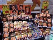 コロッケのまんま 99円(税抜)