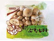 エーコープ郷ぶなしめじ 148円(税抜)