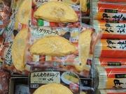オムレツ各種 98円(税抜)