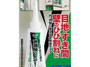 多用途シール ホワイト 65ml04785 328円(税抜)