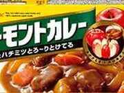 バーモントカレー中辛 158円(税抜)