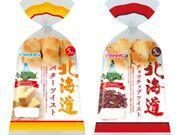 北海道ツイスト 119円