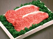 牛肩ロース肉ステーキ用 168円(税抜)