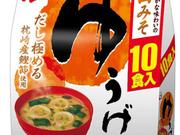 ゆうげお買い得 179円(税抜)