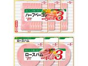 ロースハム・ハーフベーコン 128円(税抜)