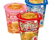 QTTA 各種 97円(税抜)
