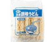 讃岐うどん 5食入 冷凍 157円(税抜)