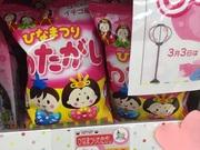 ひなまつりわたがし 108円(税抜)