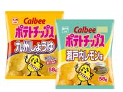 ポテトチップス(九州しょうゆ・瀬戸内レモン味) 78円(税抜)