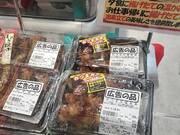 おつまみ鶏皮串 298円(税抜)