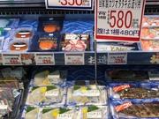 ヤリイカお造り 350円(税抜)