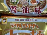 マルちゃん正麺 醤油味 味噌味 298円(税抜)