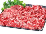 牛こま切れ 278円(税抜)