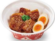 豚角煮丼(並) 690円