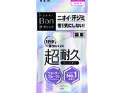 Ban汗ブロック プラチナロールオン 無香性 990円(税込)