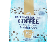 カフェインレスドリップコーヒー 539円(税込)