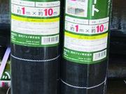 高耐久防草シート 3,058円(税込)