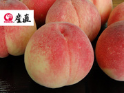 和歌山の桃 早生白鳳 家庭用 約2.8kg (8~12玉入) 3,680円(税込)