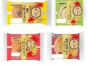 秋の味覚フェア 89円(税込)