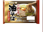 珍々亭  油そば汁なしラーメン 322円(税込)