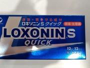 ロキソニンSクイック12錠 878円(税込)