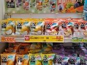 ぷるんと蒟蒻ゼリーパウチ各種 95円(税込)