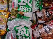 瓦焼そば 183円(税込)