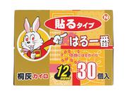 はる一番 貼るタイプ 648円(税込)