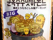 BIG焼きとうもろこしアーモンド 950円(税込)