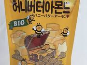 BIGハニーバターアーモンド 950円(税込)
