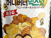 BIGハニーバターミックスナッツ 950円(税込)