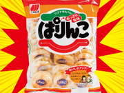 ぱりんこ 138円(税込)