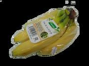 フレスコバナナ 322円(税込)