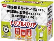 日清 トリプルバリア 青りんご味 5,400円(税込)