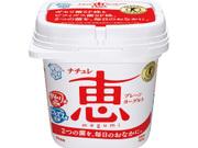 ナチュレ 恵 128円(税込)