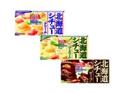 北海道シチュー 各種 203円(税込)