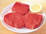 牛肉ランプステーキ/ローススライス/モモうす切/モモスライス 40%引