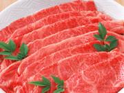 牛肉焼肉用バラカルビ 1,980円(税抜)