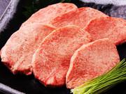 牛タン焼肉用 598円(税抜)