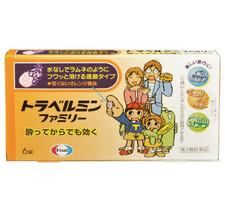 トラベルミンファミリー 698円(税抜)