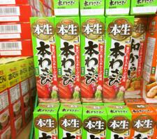 本生 本わさび 98円(税抜)