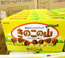 きのこの山 138円(税抜)