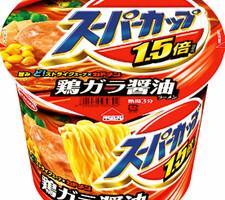 スーパーカップ 95円(税抜)