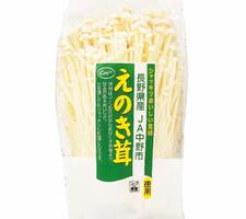 えのき茸徳用 98円(税抜)