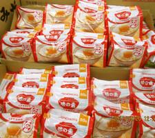 味の素 袋 98円(税抜)