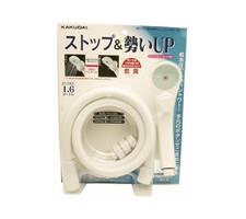 低水圧ストップシャワホースセット 1,680円(税抜)